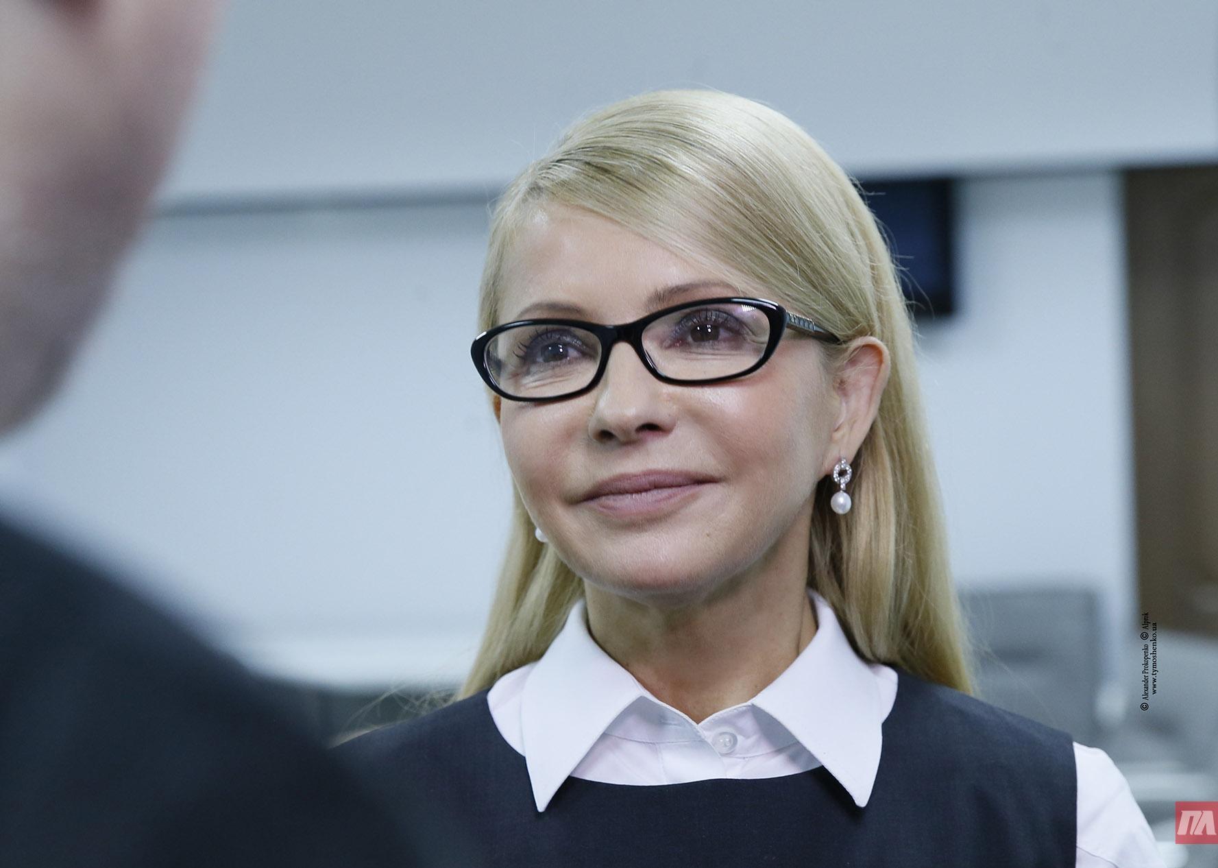Облила брудом і поїхала: стало відомо про що говорила Тимошенко з Трампом