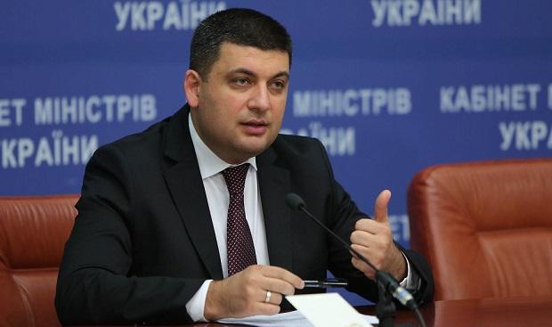 Гройсман розповів, коли в Україні будуть професійні чиновники