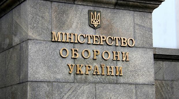 """""""А мы думали, что все из-за Х…йла"""": співробітниця Міноборони звинуватила волонтерів в підтримці війни на Донбасі"""