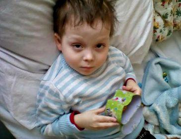 Допоможіть маленькому Ярославу вилікуватися від раку