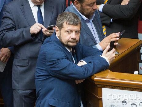 Нардеп Мосійчук розповів про обшук у його приймальні