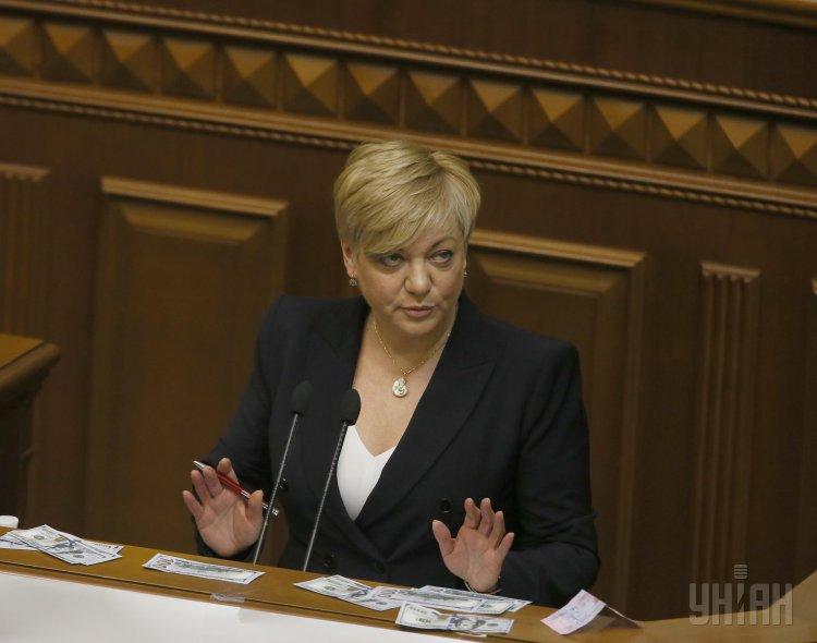 Це торкнеться всіх українців: Гонтарєва приголомшила черговою гучноюзаявою