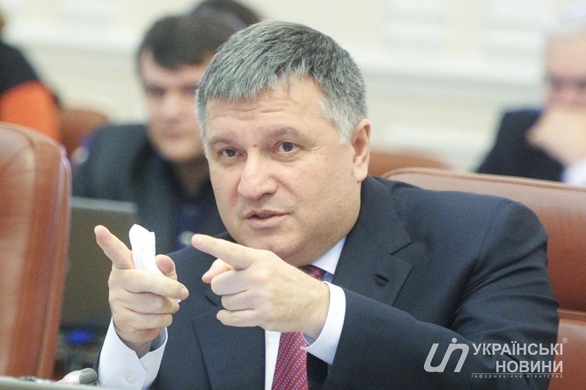 """Міністр Аваков запропонував перелік товарів для """"критичного"""" імпорту з ОРДЛО"""