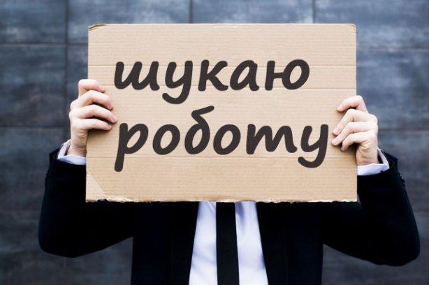 Воно суперечить здоровому глузду: безробітним українцям змінять механізм нарахування допомоги. До такого міг додуматися лише дурний