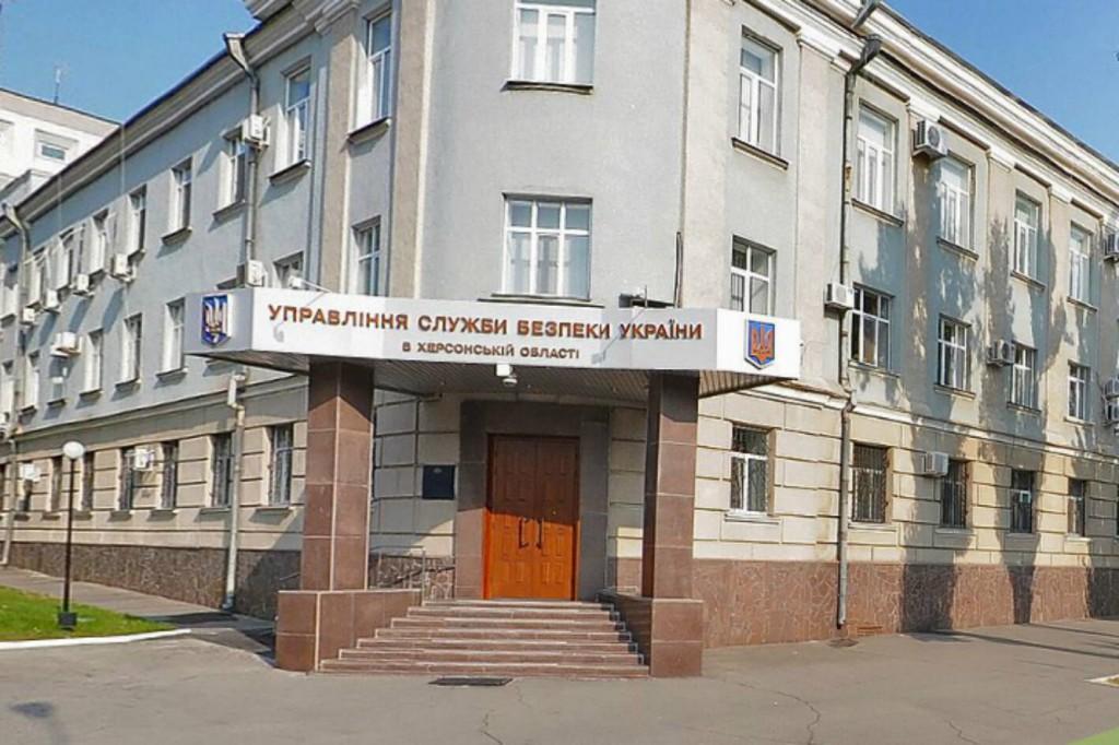 """Новим начальником УСБУ на Херсонщині призначили """"кримчанина"""""""
