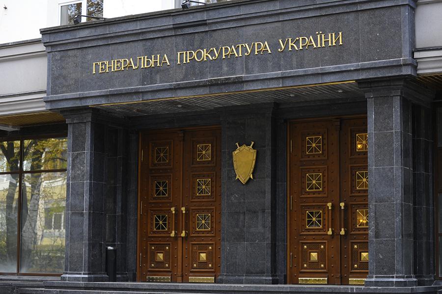 Генпрокуратура відкрила справу на НАБУ і САП за заявою Охендовського