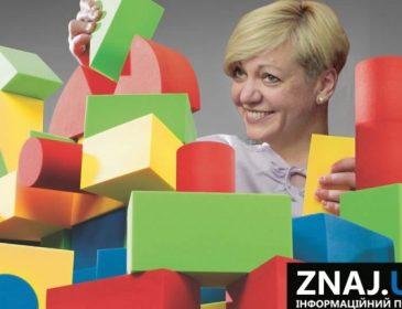 """Ось чим вони займаються на роботі: Гонтарєва закупила """"Мафію"""" та інші розвивальні іграшки"""