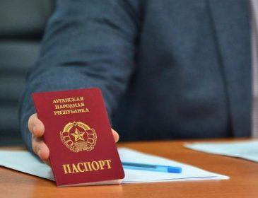 """Росія визнала """"паспорти"""" """"ЛНР"""" і """"ДНР"""""""