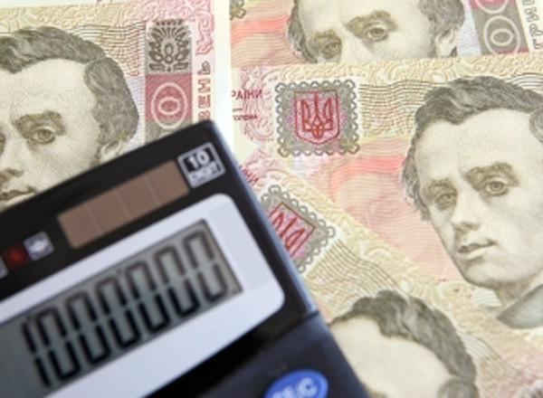 Аж очі на лоба лізуть: оприлюднено суму, яку заборгували українці за послуги ЖКГ