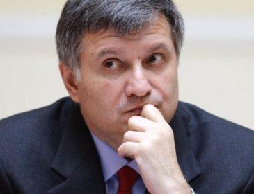 """Щоб не було зайвих питань: як скандальний міністр Аваков """"виправив"""" закон про роздавання зброї (ФОТО)"""