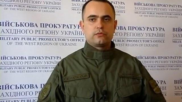 """Дружина не пускає в свої хороми? """"Бідний"""" Військовий прокурор Західного регіону отримав у Львові трикімнатну квартиру"""