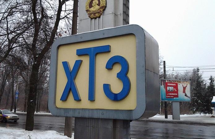 Такого чуда техніки Україна ще не бачила: ХТЗ випустив новенький трактор (ФОТО)
