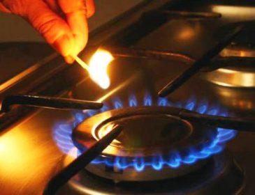 Кабмін переглядатиме тариф кожні півроку: що буде з ціною на газ