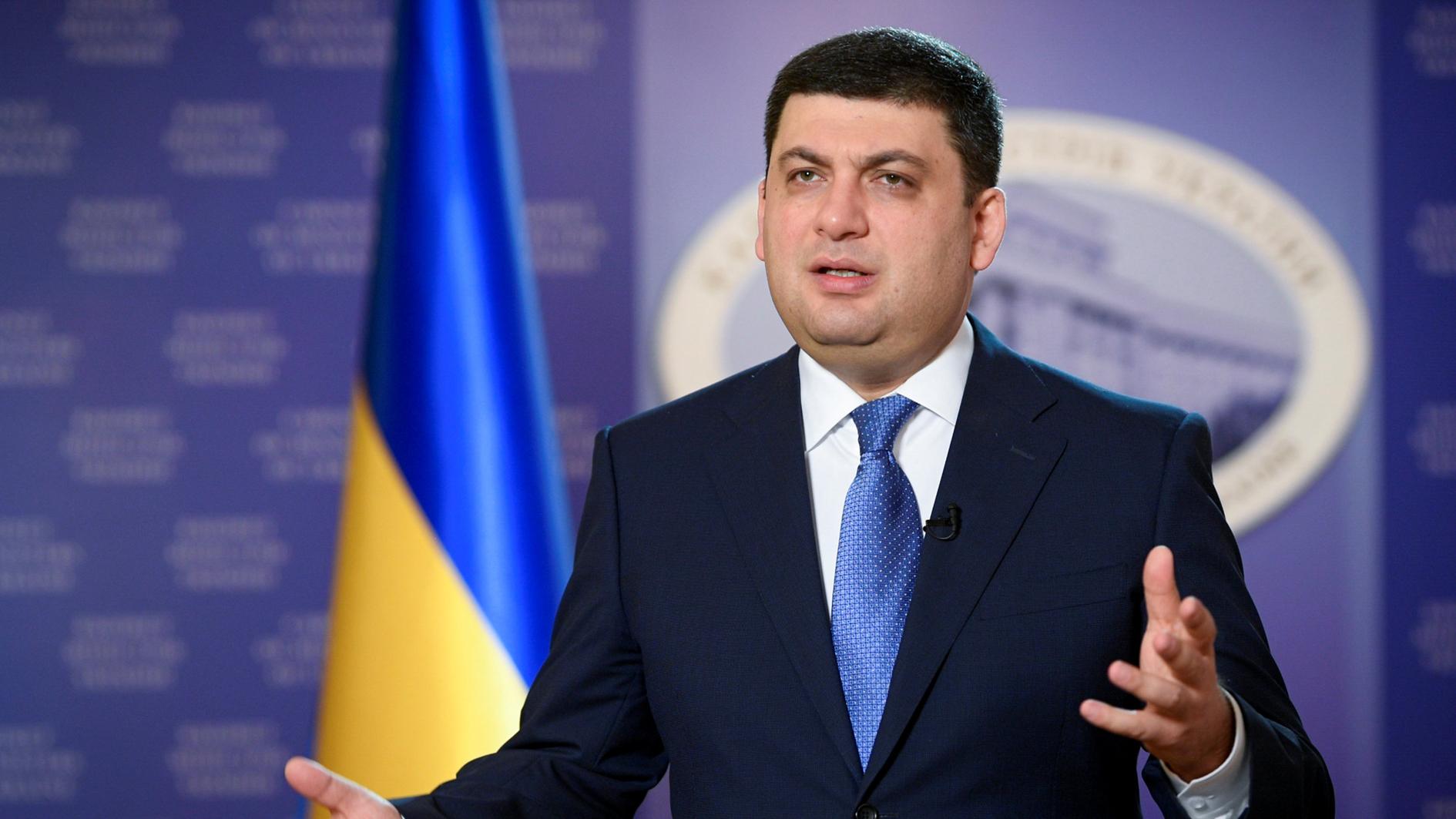Ще один антикорупційний орган діятиме в Україні
