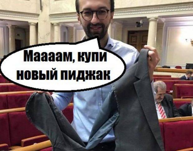 Мамо, купи новий піджак, – соцмережі гудуть про бійку в Раді