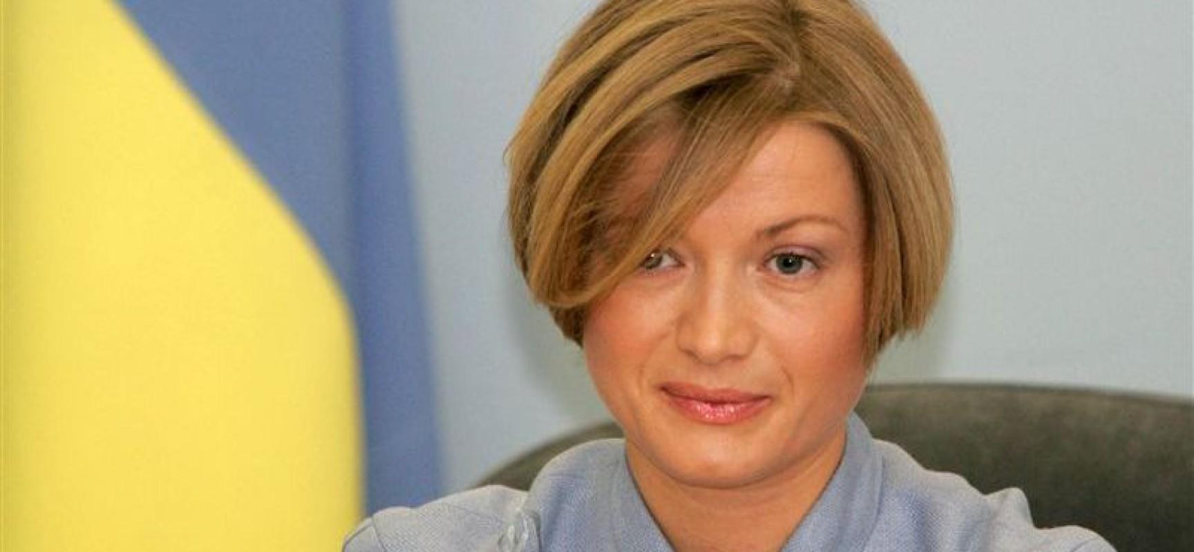 Аж щелепа відвисла: Геращенко розповіла таємну інформацію про війну проти України