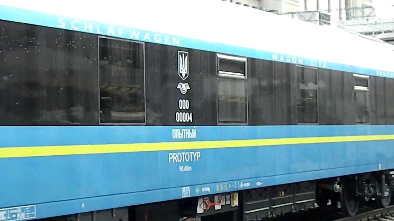 """Янукович зі своїми хоромами """"віддихає"""": з'явилися фото елітних вагонів від """"Укрзалізниці"""""""