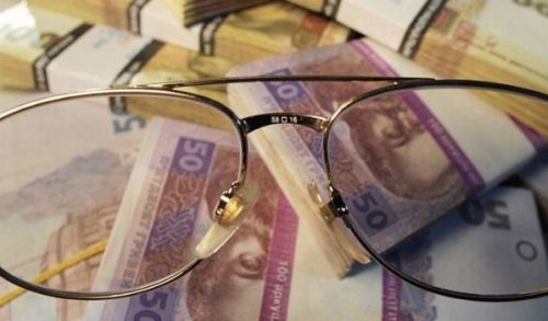 Чому українці отримують різні пенсії і кому пощастило найбільше