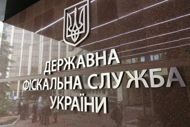 ДФС перевірить всіх ФОПів, які закрилися після змін єдиного податку