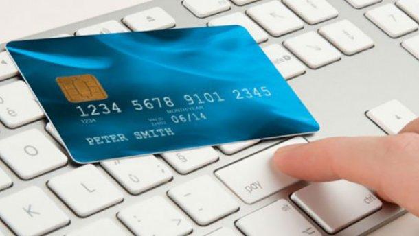 Від сьогодні платіжні системи України будуть збирати і зберігати інформацію про всі дії клієнтів