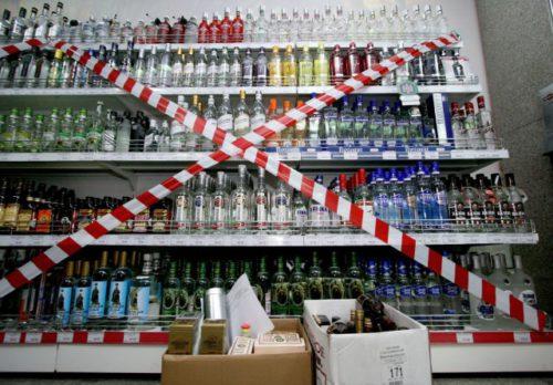 В Україні нові заборони щодо продажу алкоголю – всі подробиці