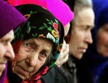 Здуріти можна! Пенсійна реформа-2018: пенсіонери в шоці