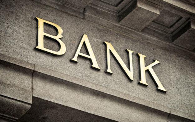 Мінус один. В Україні закрився ще один банк
