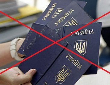 Закон про позбавлення громадянства: що важливого потрібно знати кожному українцю