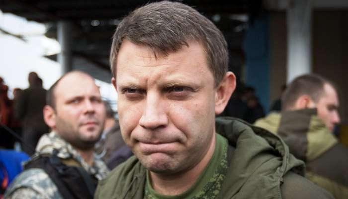 Охоронці Захарченка в'їхали у натовп людей на зупинці. Є загиблі!