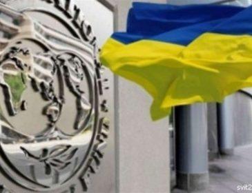 До такого навіть багачі не готові: стала відома шокуюча інформація про що НАСПРАВДІ Україна домовилася з МВФ