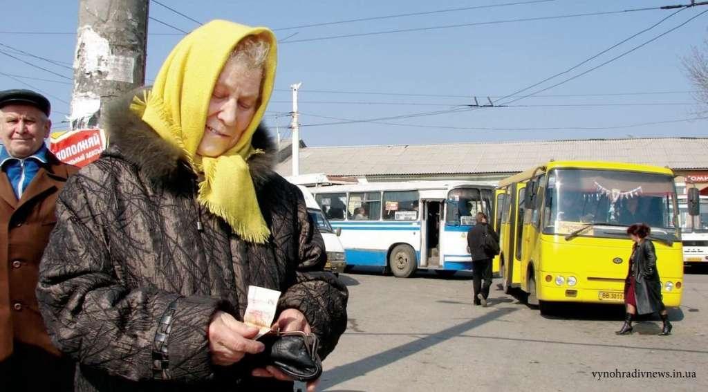 ГОТУЙТЕСЯ… 1 липня пільговий проїзд у маршрутках Львівщини буде скасовано