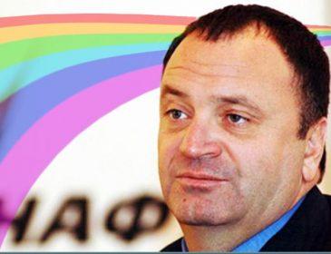 Розшукується голова Укртатнафти Овчаренко