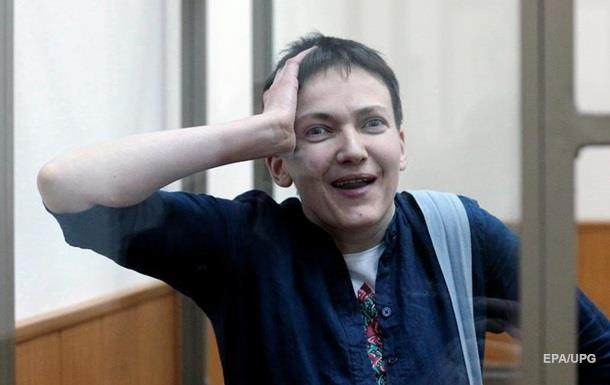 Бірюков назвав Савченко психічно хворою і порадив їй лікуватися