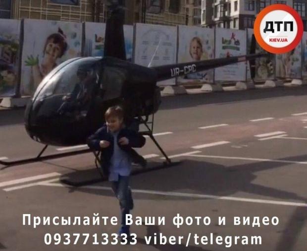 Син скандального чиновника відправився до школи на гелікоптері