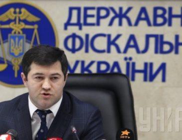 """""""На жаль, вимушенний відвідувати лікарів"""":Насіров коментує своє слідство"""