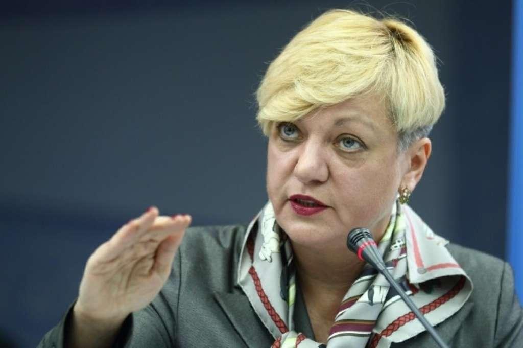 СЯДЬТЕ, ЯКЩО СТОЇТЕ: Гонтарєва показала декларацію! Від цієї цифри може запаморочитись в голові!