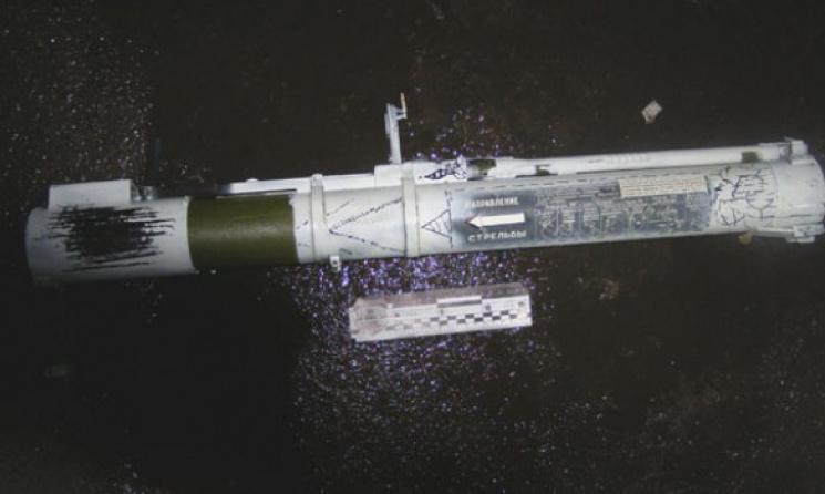 Терміново! З гранатомета обстріляли приміщення поліції (ФОТО)