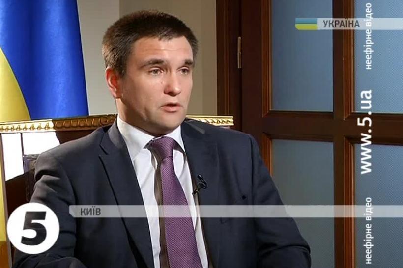 ТЕРМІНОВО!!! Павло Клімкін скасував візит до Грузії через тяжку хворобу