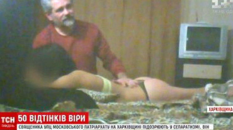 Відео сексуальних дівчат фото 111-278