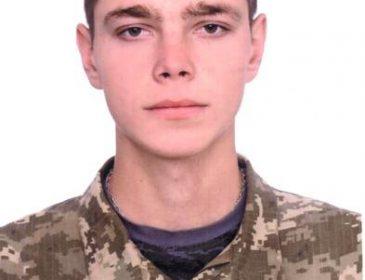 На Львівщині хоронять 18-річного бійця АТО Володимира Князева