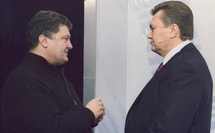 """""""Подарунок"""" для президента: як гроші Януковича перетекли в банк Порошенка"""