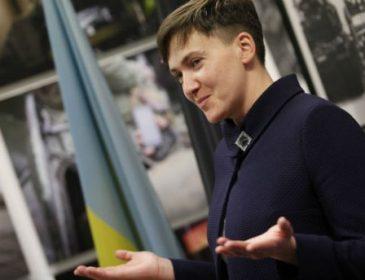 Оце так статки!!! Савченко оприлюднила декларації по доходам