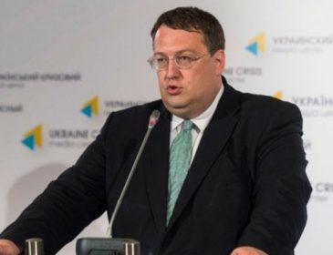 Ви будете в шоці! Геращенко оприлюднив нові факти про вбивцю Вороненкова