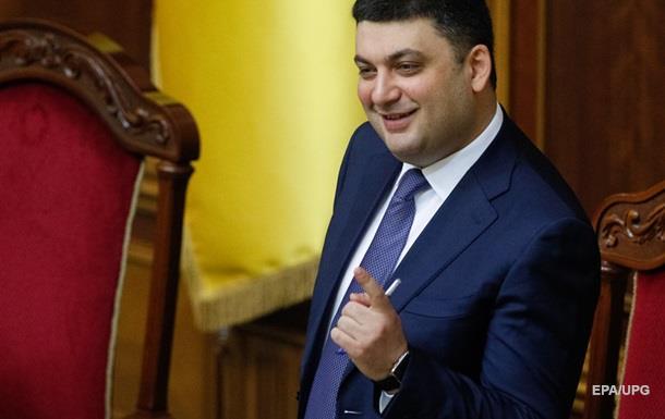 Вже з 1 квітня українцям надходитимуть безкоштовні ліки – Гройсман