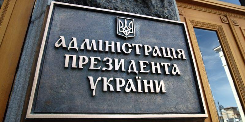 Адміністрація Президента дала вказівку на травлю Садового