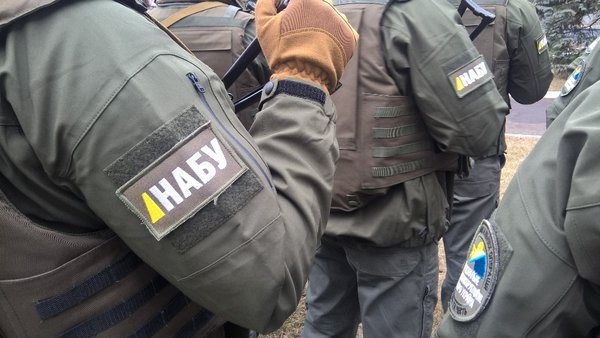 НАБУ почало розслідування за фактами незаконного збагачення першого заступника голови СБУ