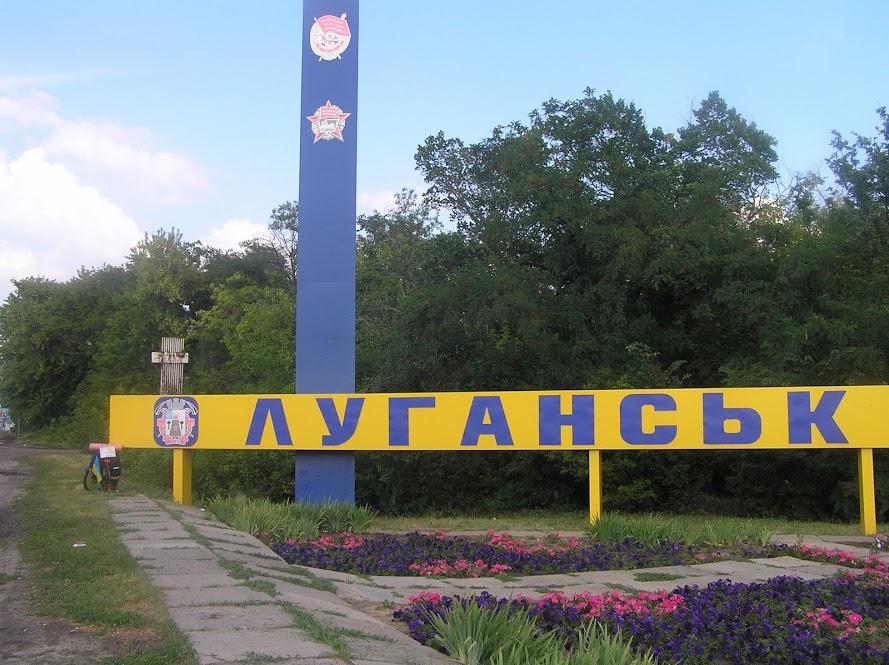 Життя в Луганську: люди похилого віку і діти напрокат – українці в шоці