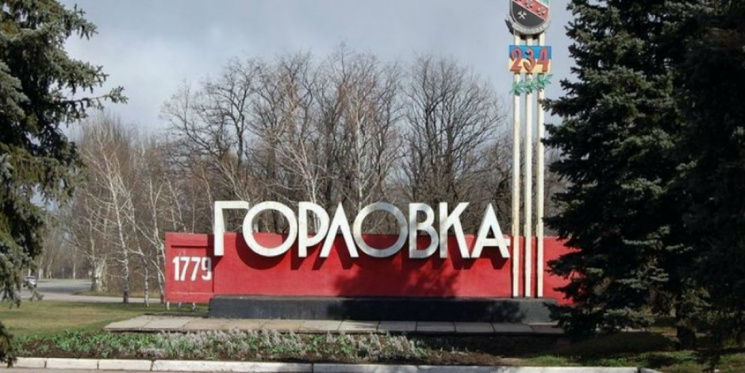 """Жахливі реалії ДНР : """"Крім рідних їх ніхто не шукав…""""  Подробиці вражають!"""
