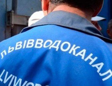 """Незвичайний фонтан імені """"Львівводоканалу"""" (ФОТО)"""