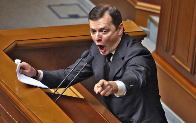 Пахне жареним: Ляшко виступив з місця спікера ВР і зробив шокуючу заяву, яка приголомшила всіх присутніх